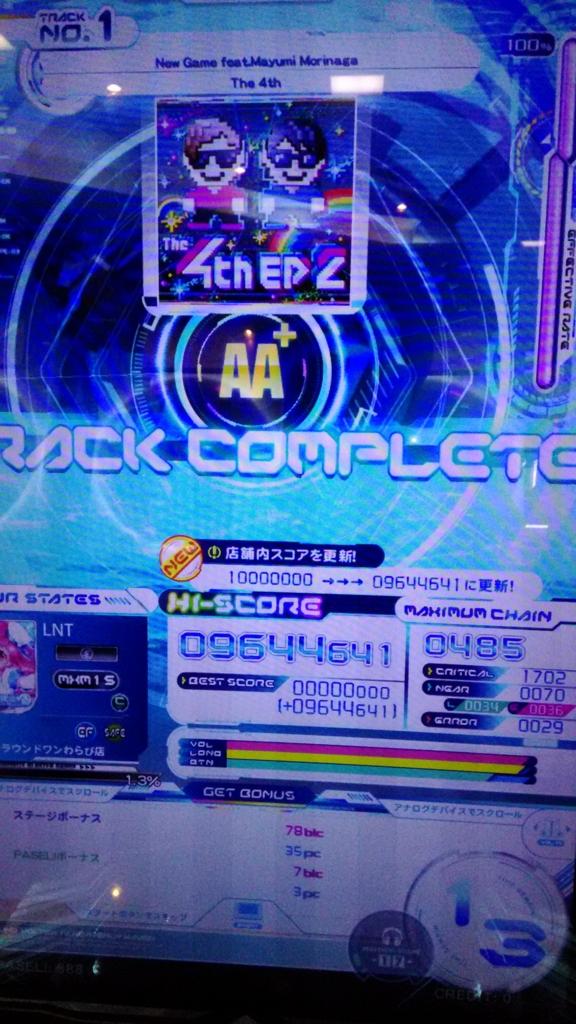 f:id:maimei108:20161221192059j:plain