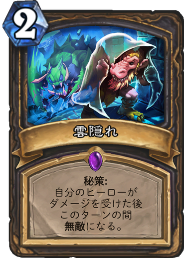 f:id:maimei108:20171206015509p:plain