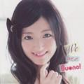 [愛理]We are Buono! アナザージャケット(愛理Ver)