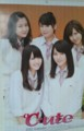 [℃-ute]2012℃-uteカレンダー1