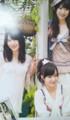[℃-ute]2012℃-uteカレンダー2