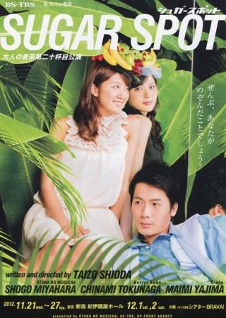 f:id:maiming_glory:20121118130843j:image
