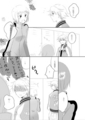 リンリン漫画1P目