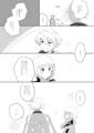 リンリン漫画3P目