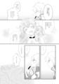 イベントで作った無配漫画3/3 エスカちゃんに敵わないロジーさん好き