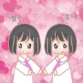 みゆ!!!さん作の舞音と舞詩