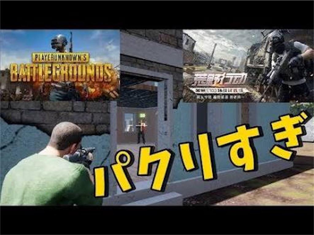 f:id:maingamer:20190524151221j:image