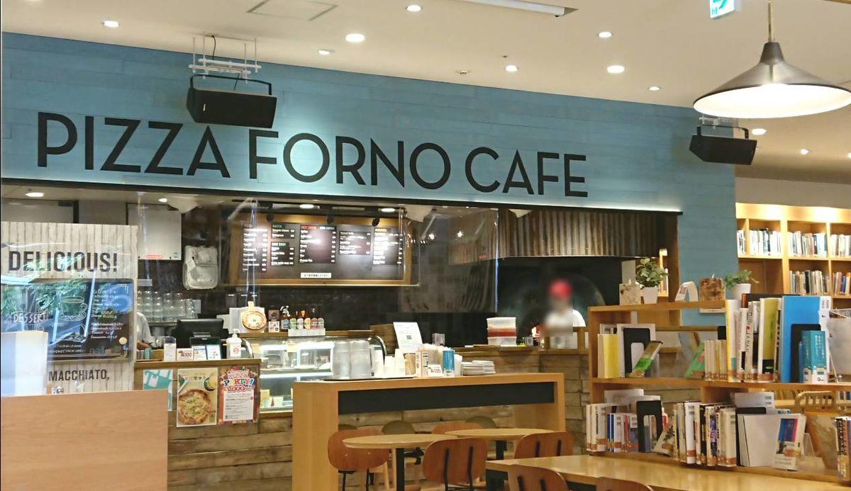 f:id:mainichi-caffe:20200806145715j:plain