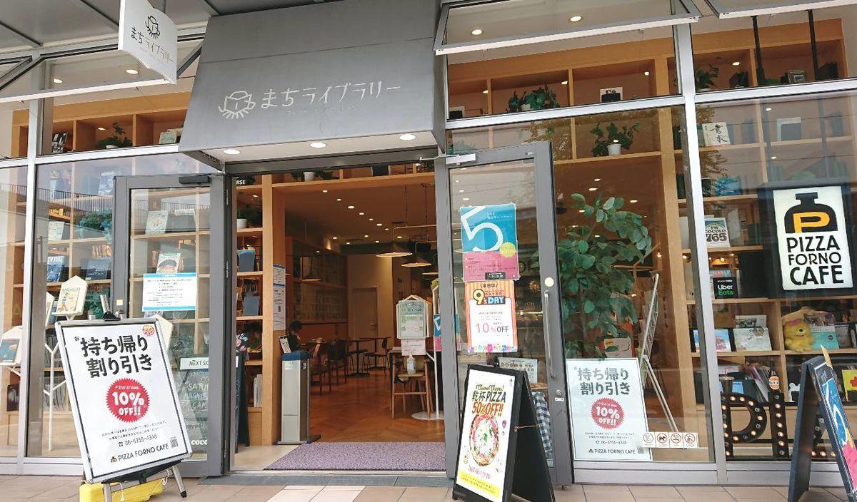 f:id:mainichi-caffe:20200806150236j:plain