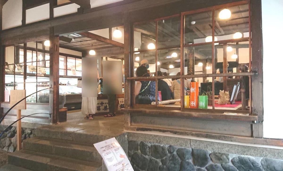 f:id:mainichi-caffe:20200822160810j:plain