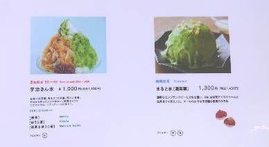 f:id:mainichi-caffe:20200822212118j:plain