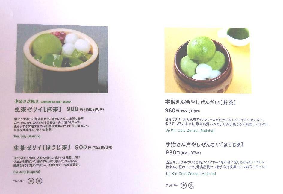 f:id:mainichi-caffe:20200822212339j:plain