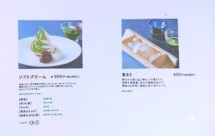 f:id:mainichi-caffe:20200822212400j:plain