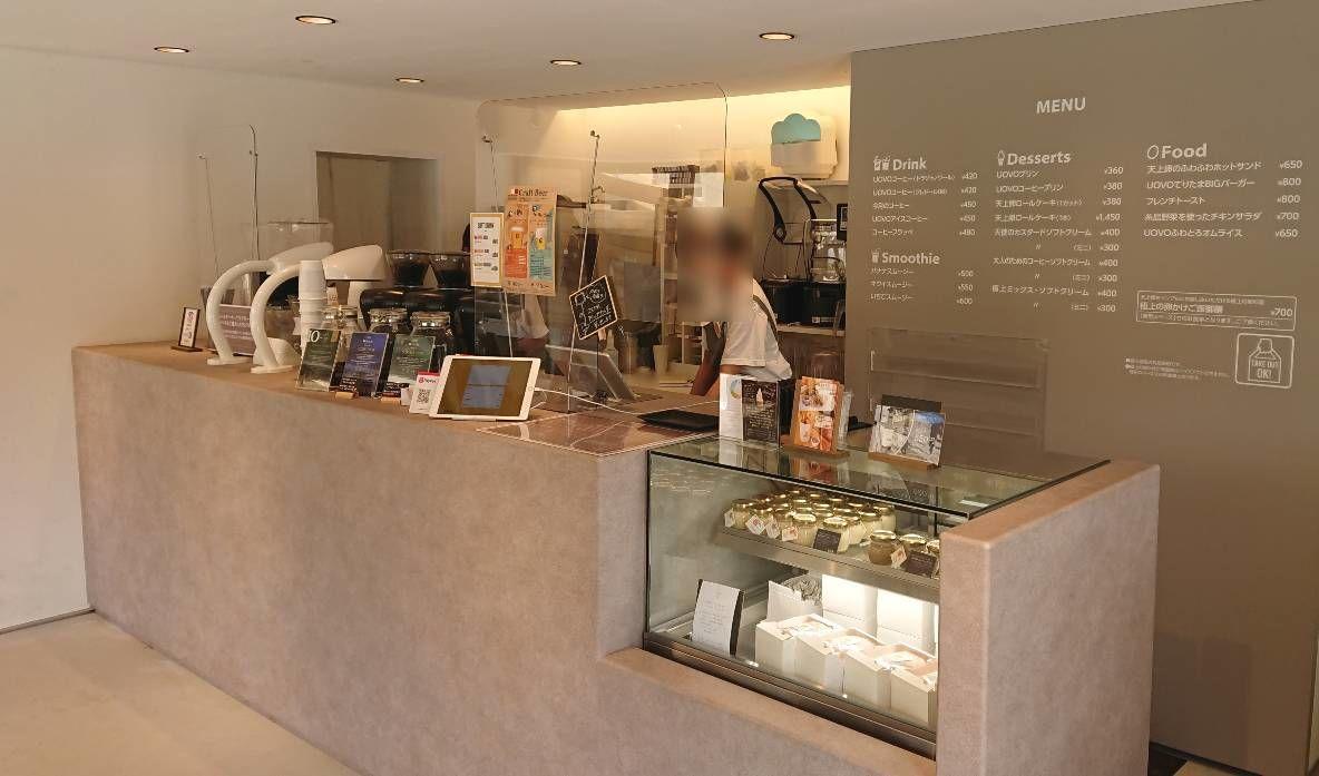 f:id:mainichi-caffe:20201005153113j:plain