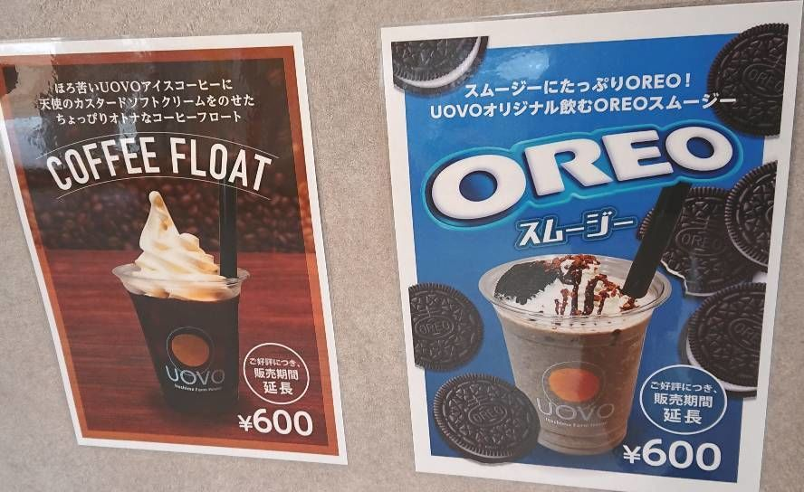 f:id:mainichi-caffe:20201005155611j:plain
