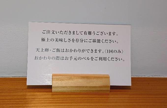 f:id:mainichi-caffe:20201005162430j:plain