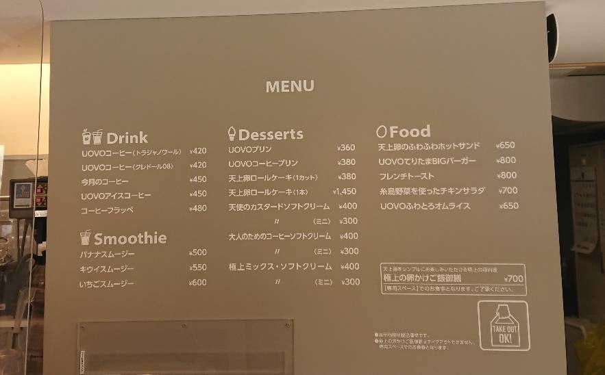 f:id:mainichi-caffe:20201006160216j:plain