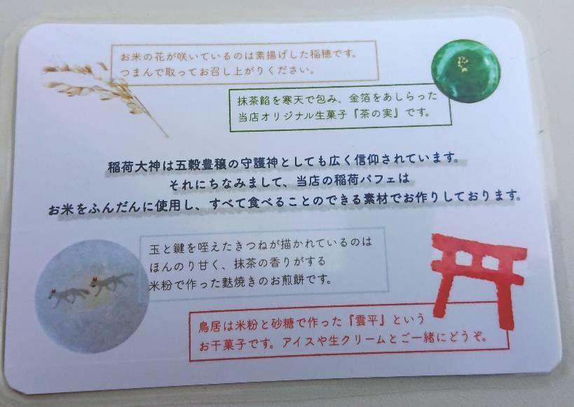 f:id:mainichi-caffe:20201022114541j:plain