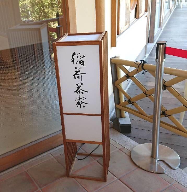 f:id:mainichi-caffe:20201022114610j:plain