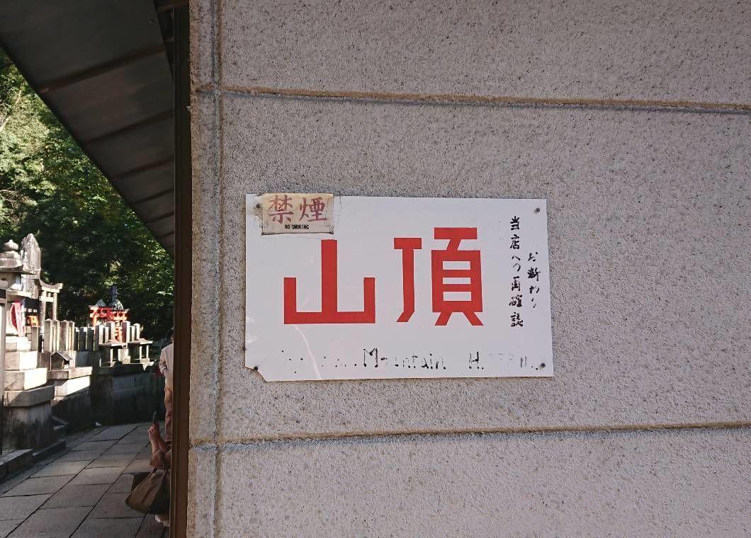 f:id:mainichi-caffe:20201023113813j:plain