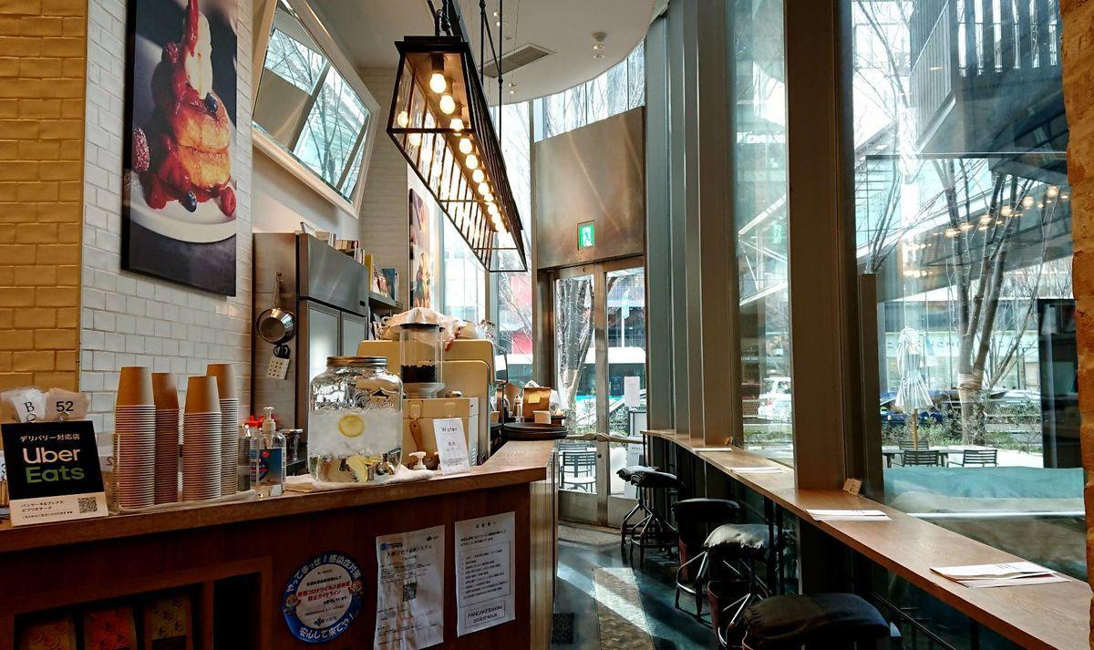 f:id:mainichi-caffe:20210218204539j:plain