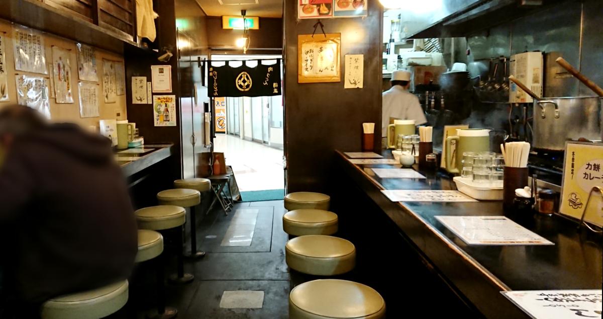 f:id:mainichi-caffe:20210305210115p:plain