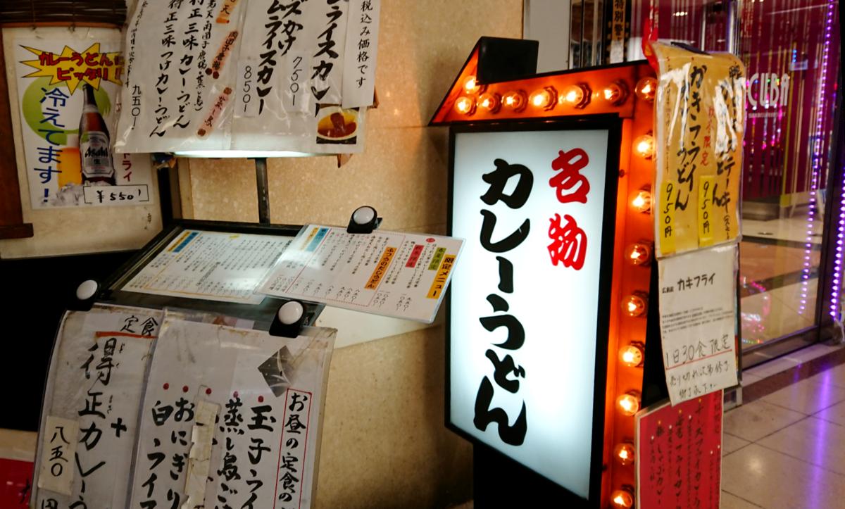 f:id:mainichi-caffe:20210305210236p:plain