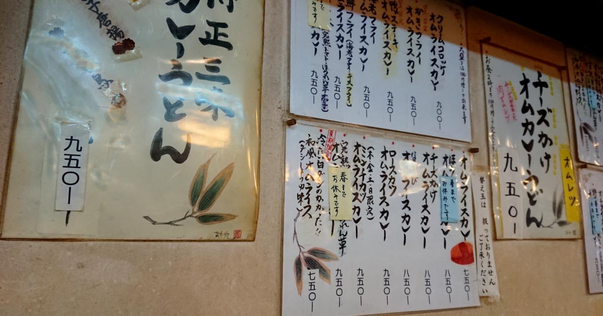 f:id:mainichi-caffe:20210305210248p:plain