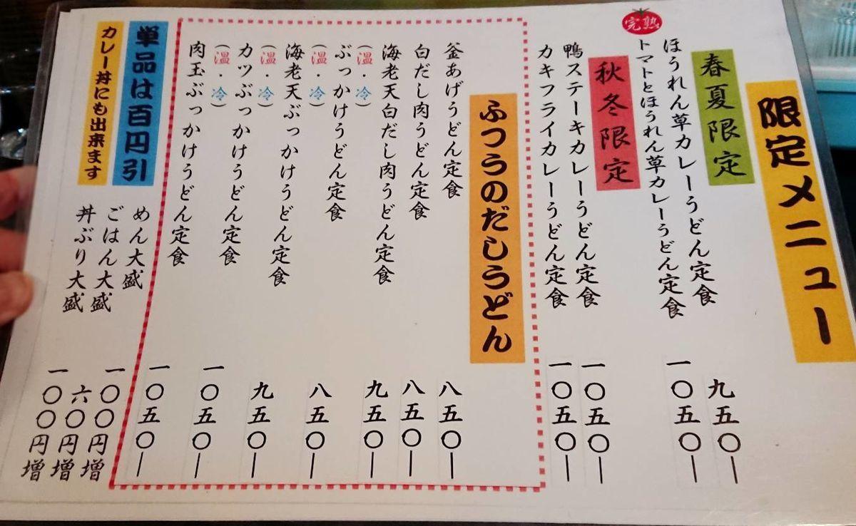 f:id:mainichi-caffe:20210305210815j:plain