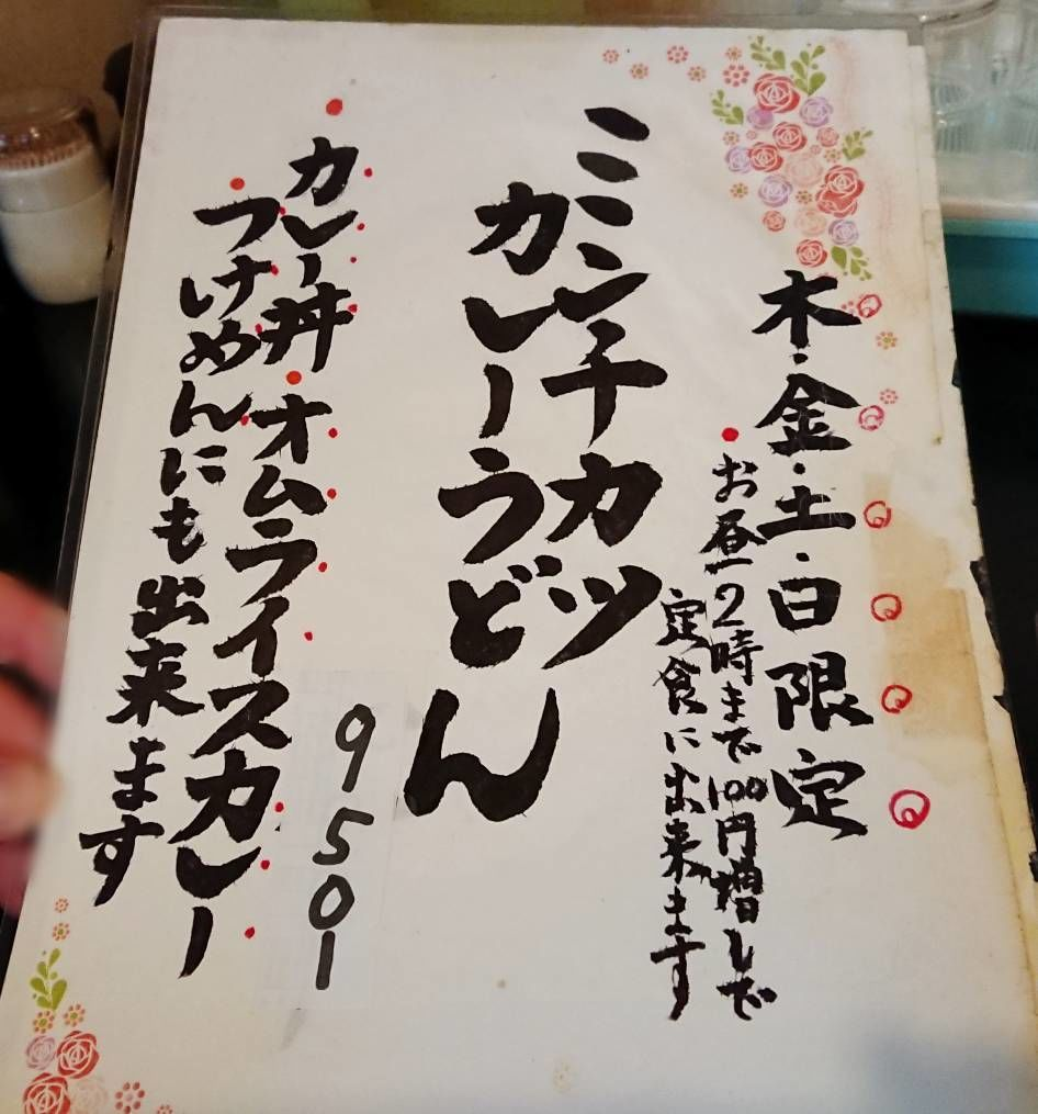 f:id:mainichi-caffe:20210305210842j:plain