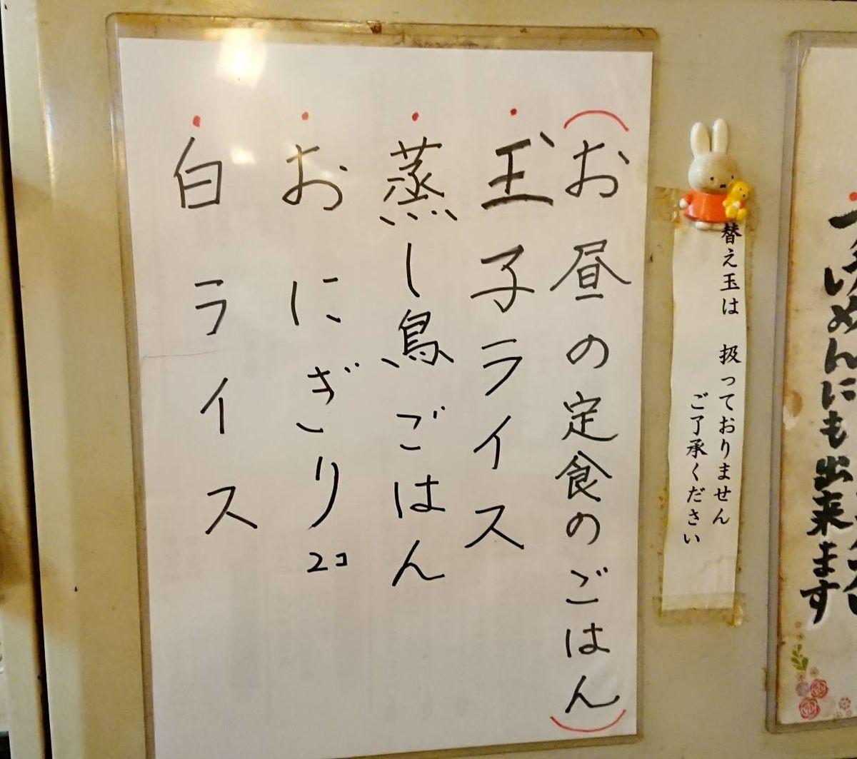 f:id:mainichi-caffe:20210305212254j:plain