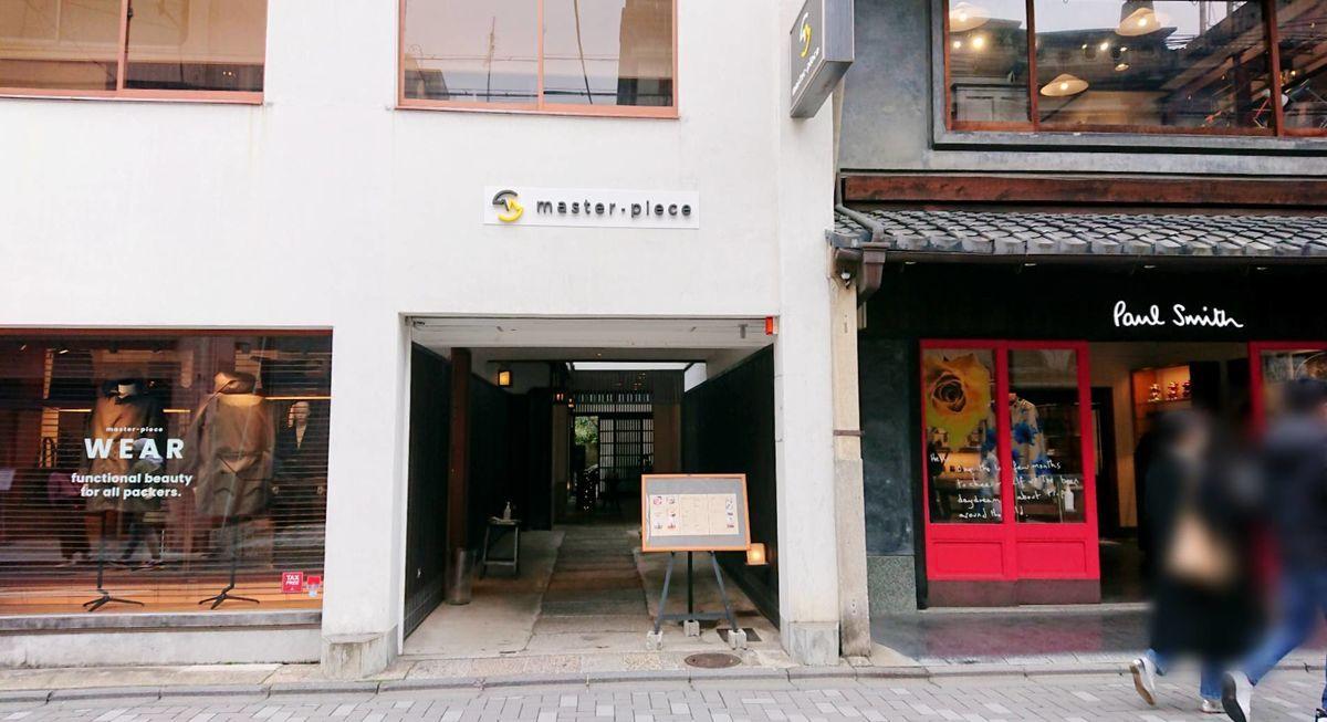 f:id:mainichi-caffe:20210318122948j:plain