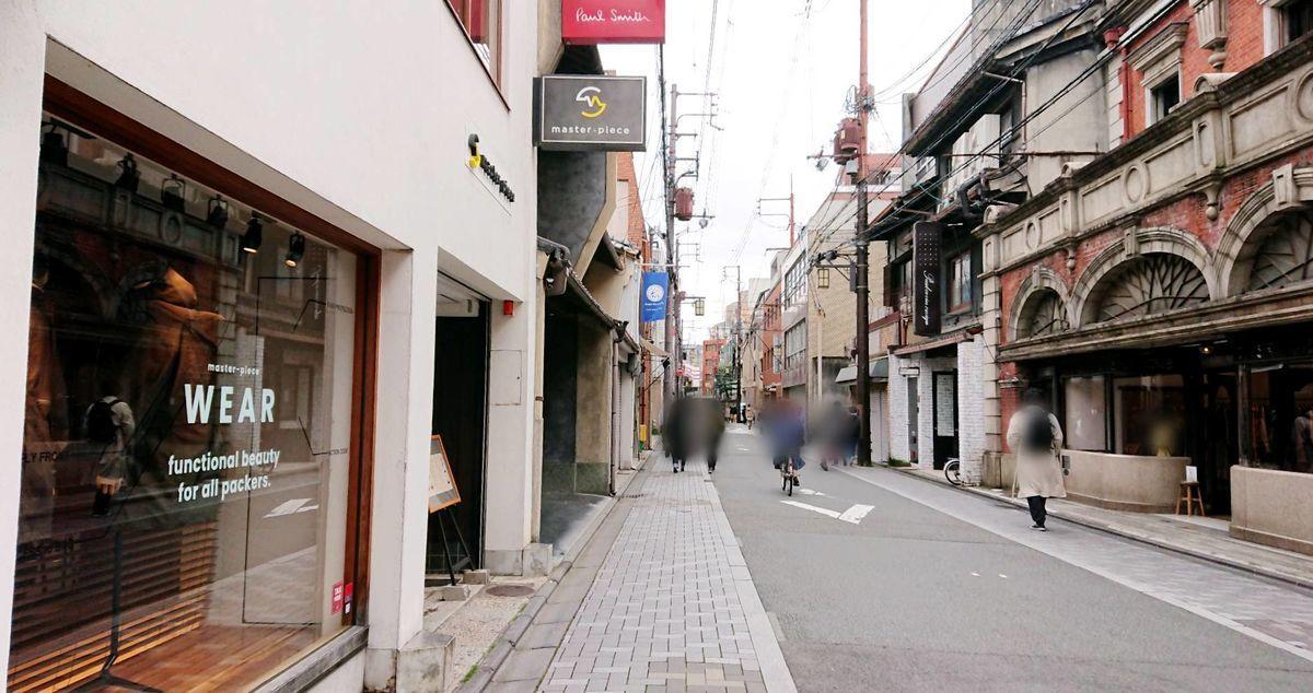 f:id:mainichi-caffe:20210318124048j:plain