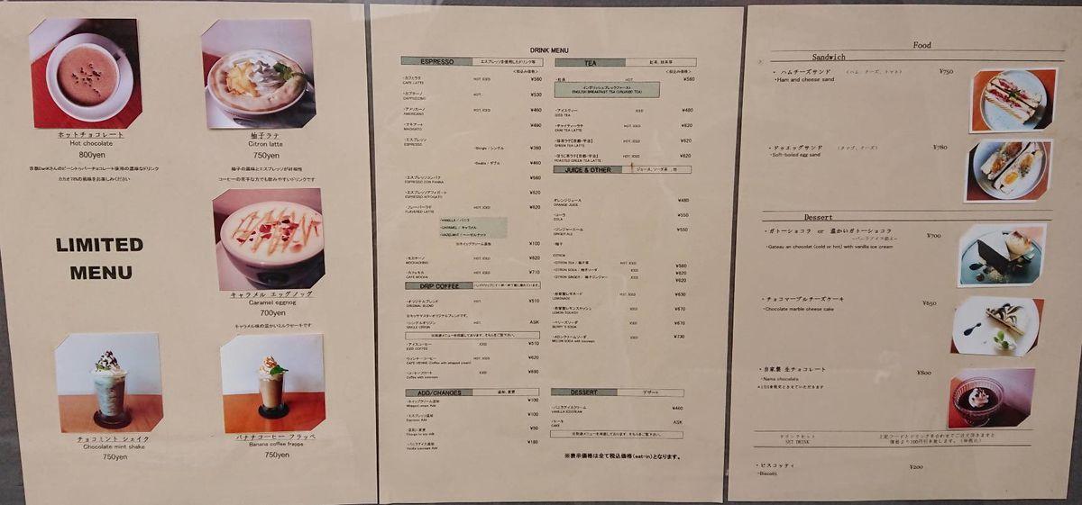 f:id:mainichi-caffe:20210318130718j:plain