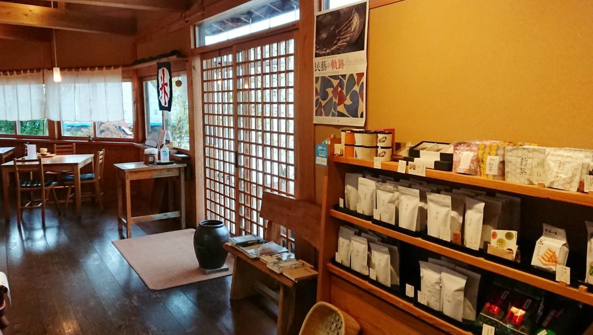 f:id:mainichi-caffe:20210320215750j:plain