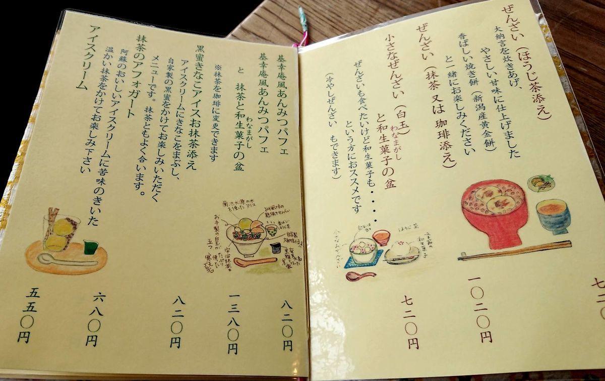 f:id:mainichi-caffe:20210325214711j:plain