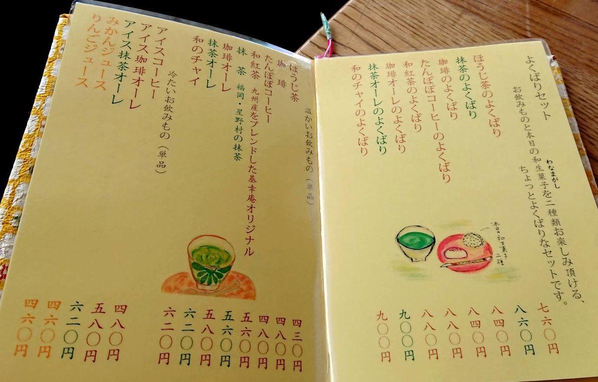 f:id:mainichi-caffe:20210325215351j:plain