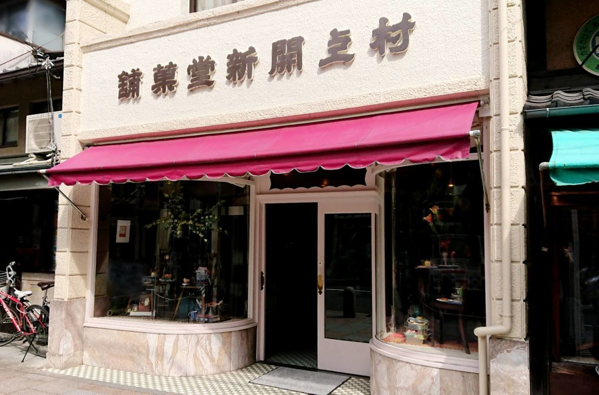 f:id:mainichi-caffe:20210411123646j:plain