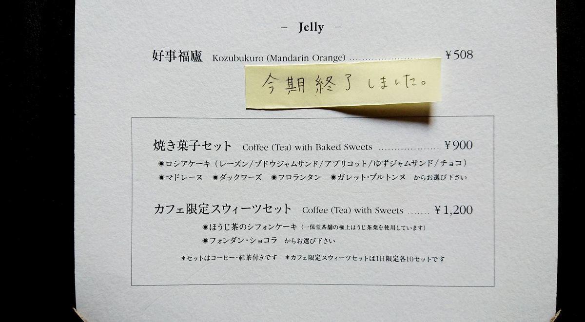 f:id:mainichi-caffe:20210411132054j:plain