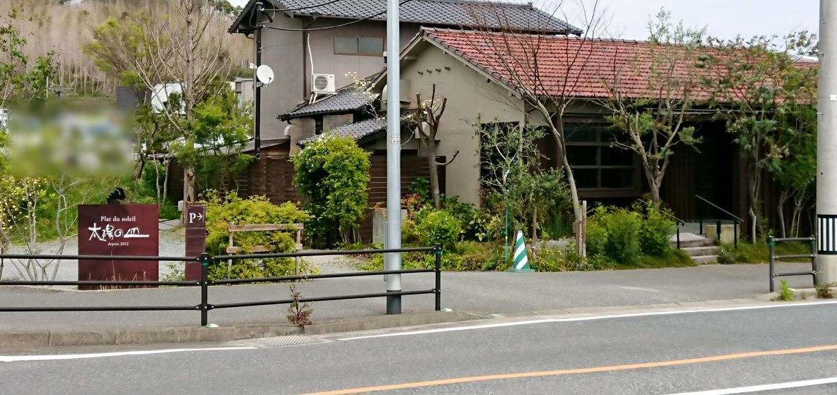 f:id:mainichi-caffe:20210414084010j:plain