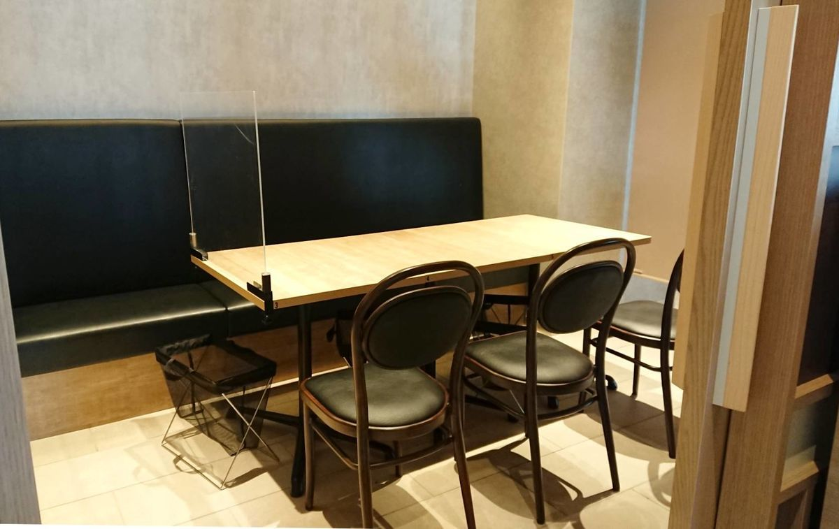 f:id:mainichi-caffe:20210414091845j:plain