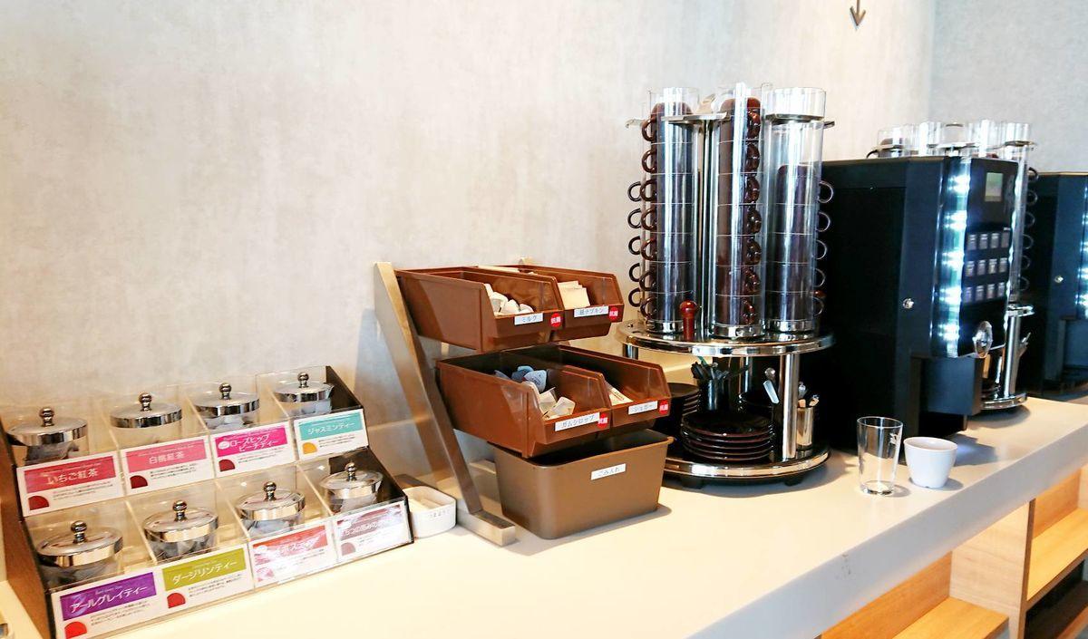 f:id:mainichi-caffe:20210414095542j:plain
