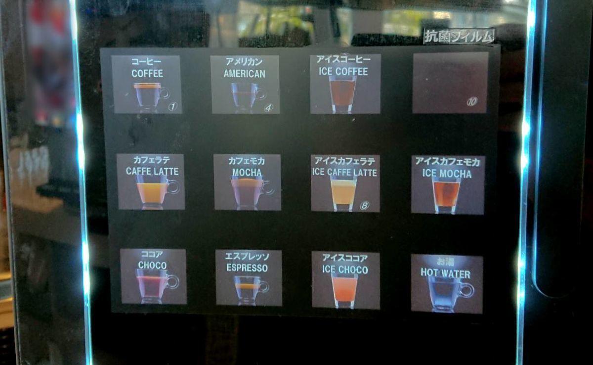 f:id:mainichi-caffe:20210414095701j:plain