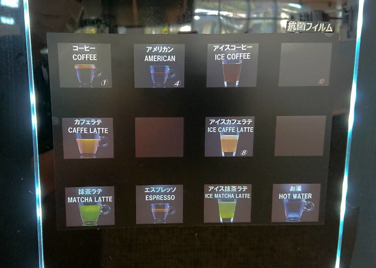 f:id:mainichi-caffe:20210414095708j:plain