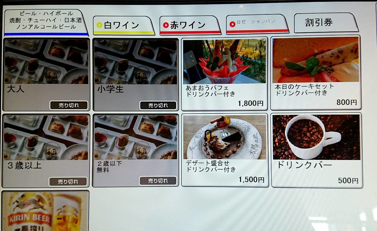 f:id:mainichi-caffe:20210414095858j:plain