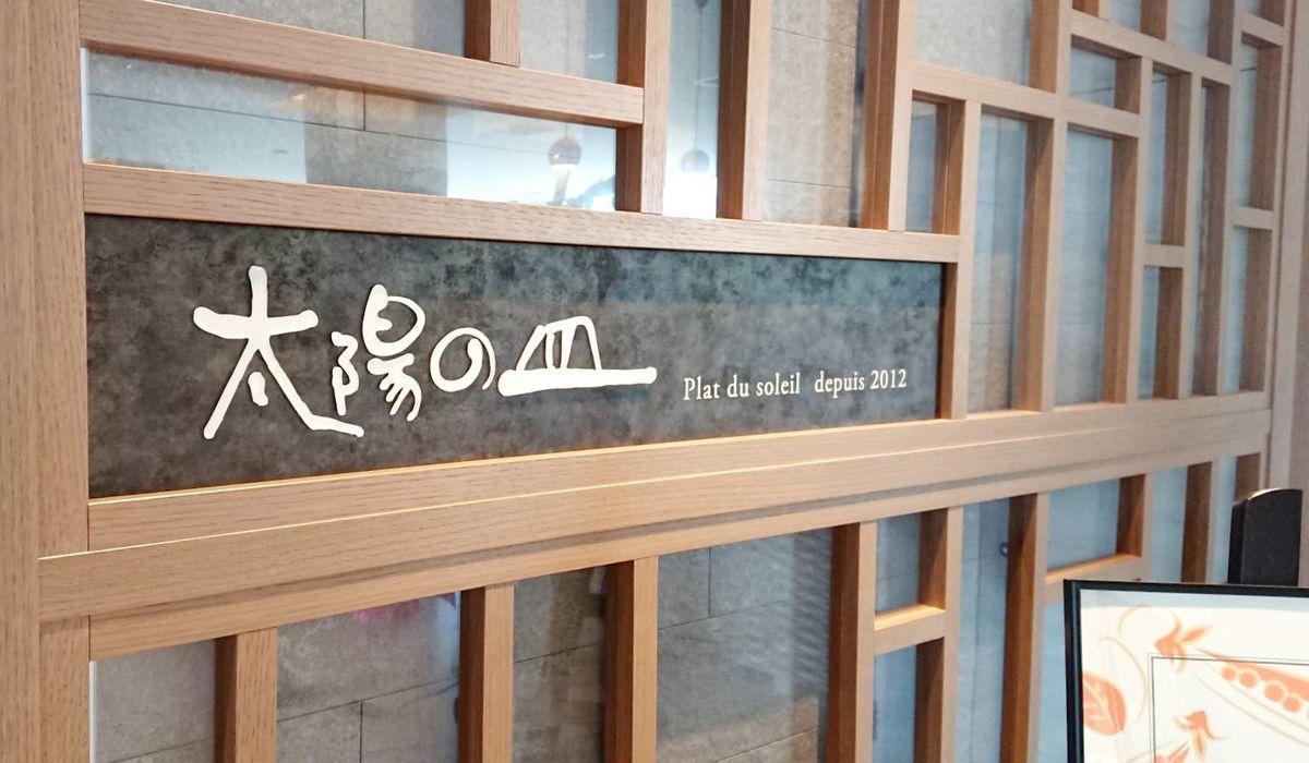 f:id:mainichi-caffe:20210414104928j:plain