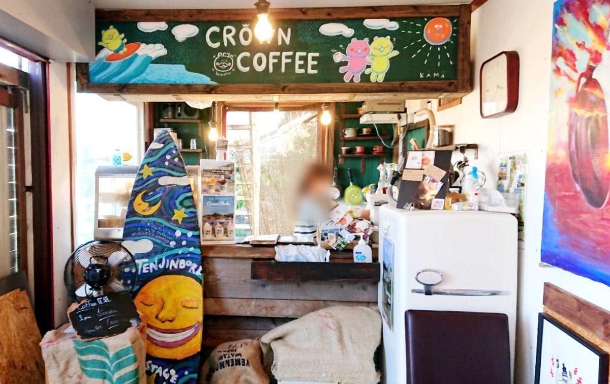 f:id:mainichi-caffe:20210501124319j:plain