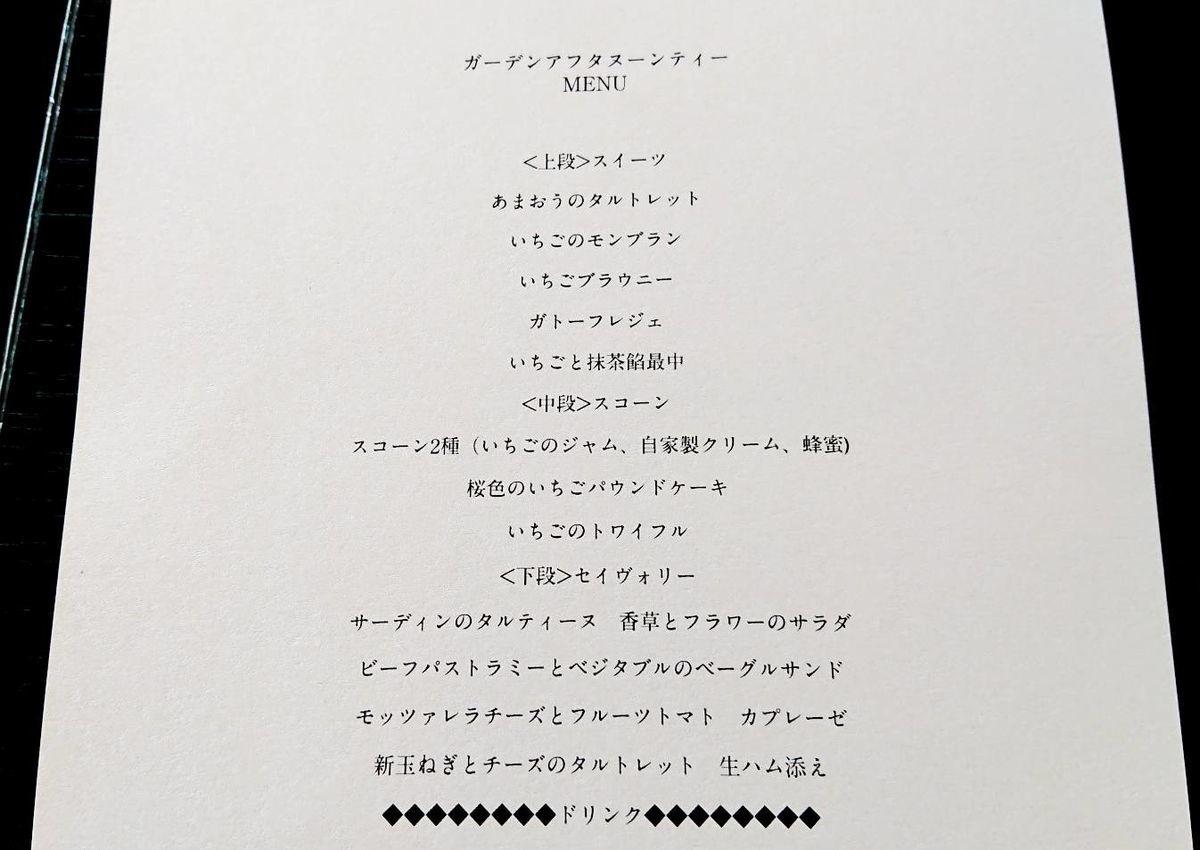 f:id:mainichi-caffe:20210501211247j:plain