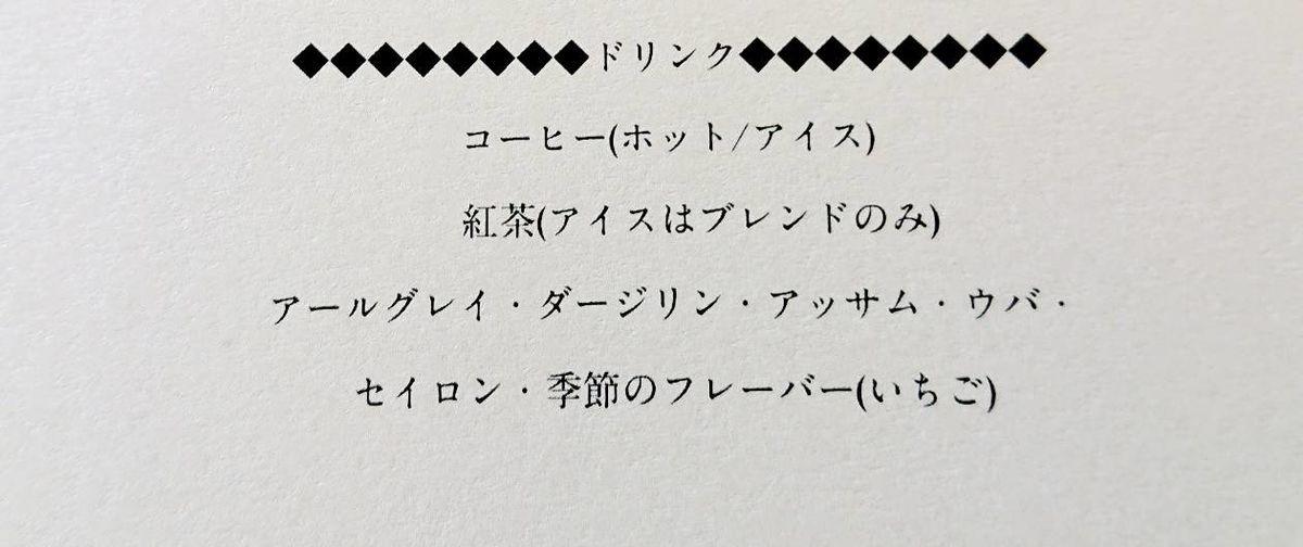 f:id:mainichi-caffe:20210504094532j:plain