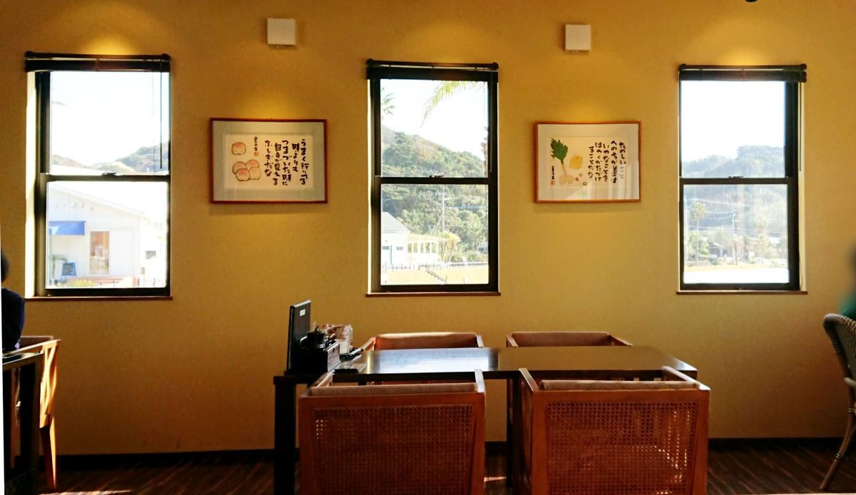 f:id:mainichi-caffe:20210508135945j:plain